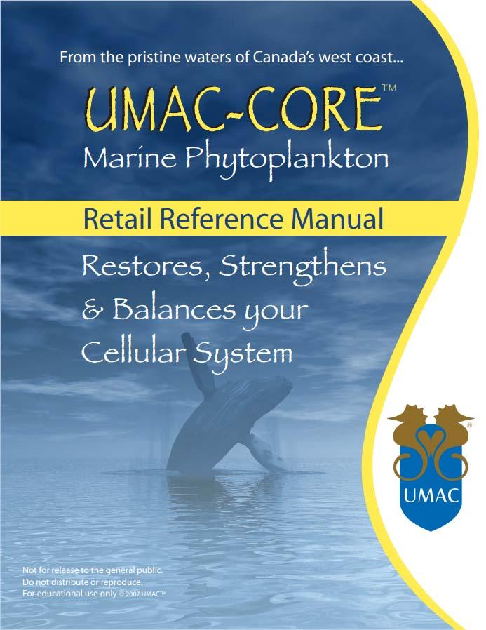 UMAC+Brochure销售宣传册英文原版文档下载