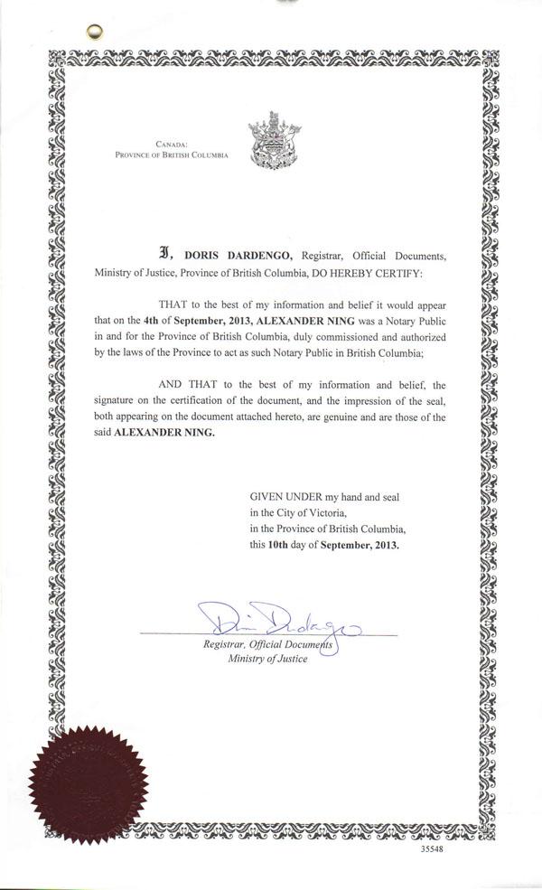 认证官员DORIS DARDENGO个人证明所有的签章认证都属实